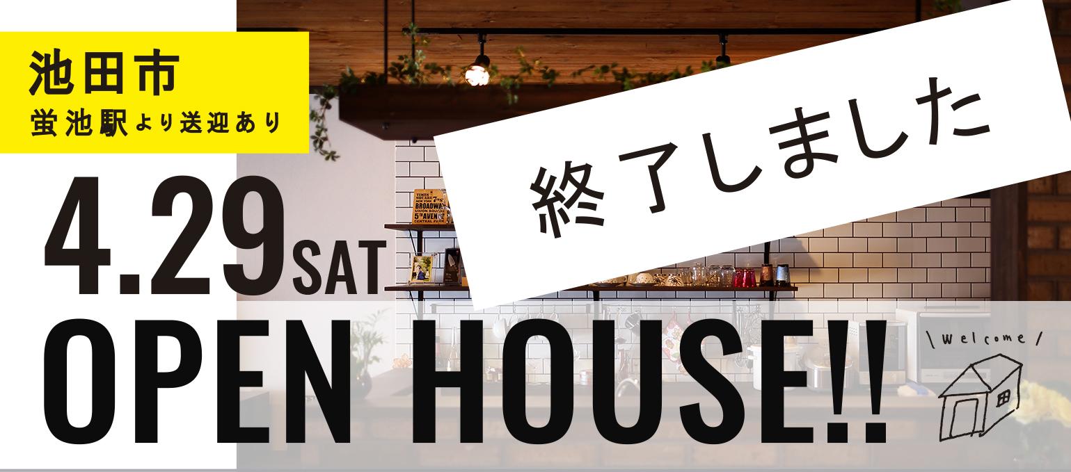 4.29 SAT OPEN HOUSE!