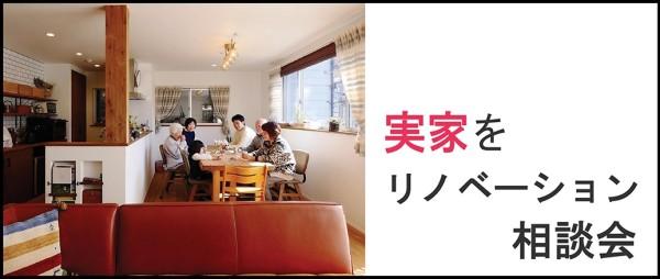 相談会バナーデザイン-001
