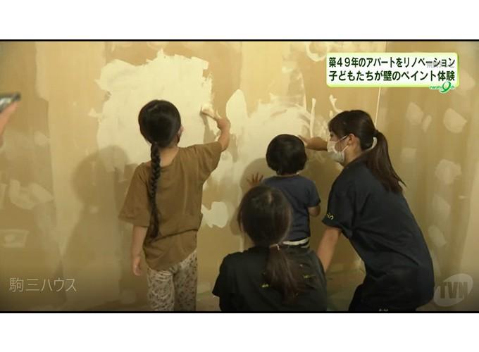 2020年8月16日放送 奈良テレビ