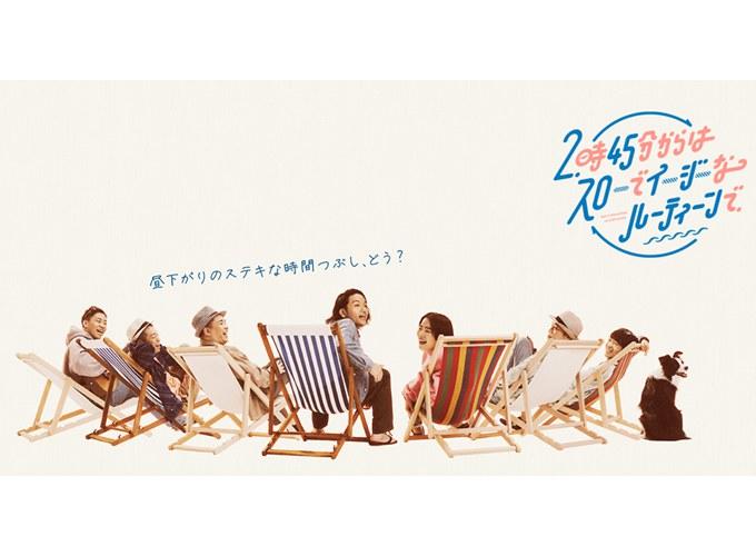 2021年8月5日放送 関西テレビ