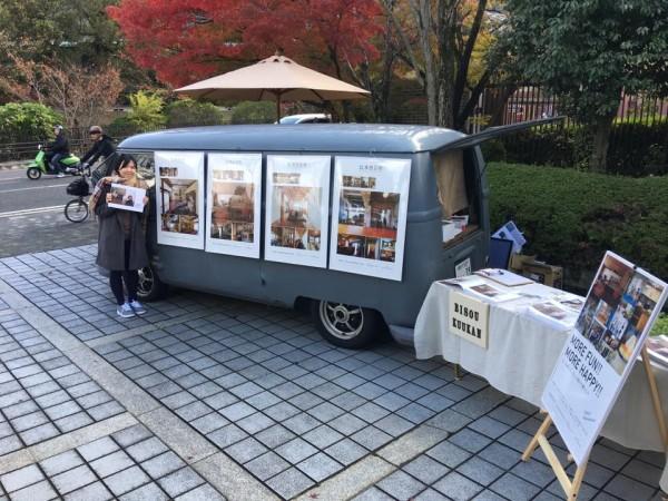 京都espo