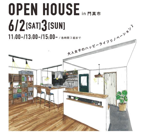 open house okajima-4
