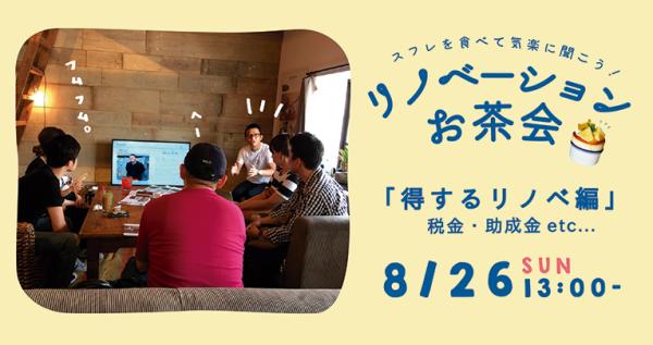 08_ochakai_fb2