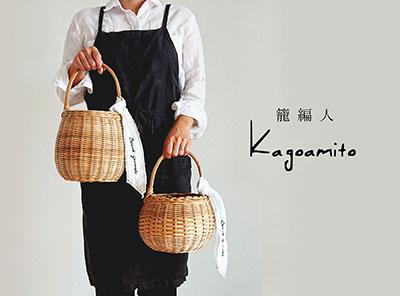 kagoamito1-