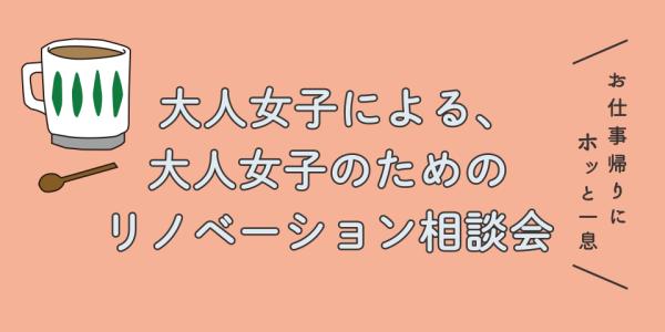 otonajyoshi2_960_480