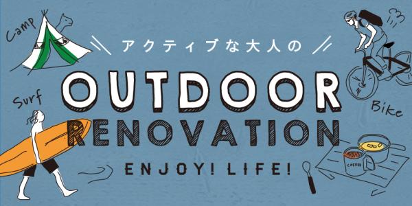 outdoor_960_480