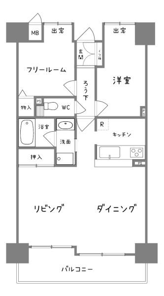 東さん邸BEFORE