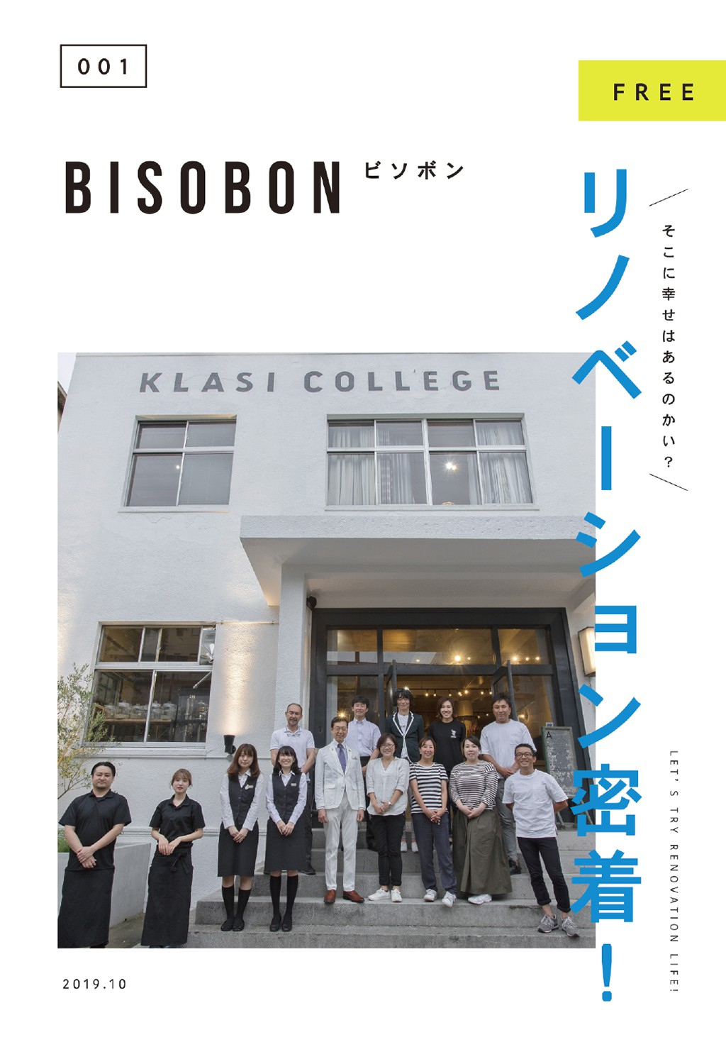 BISOBON 001 BISOBON