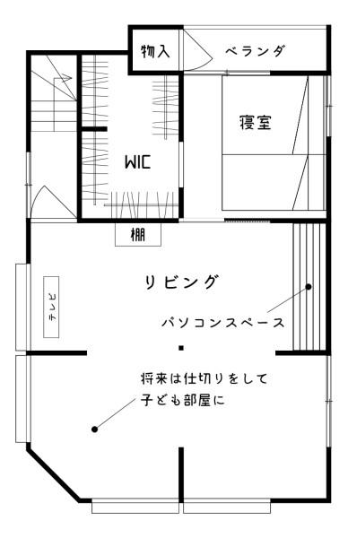 渡部様 図面2