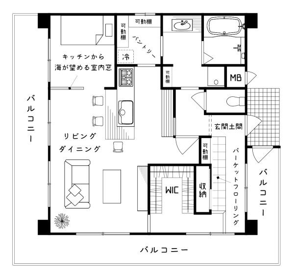 近藤様邸 after