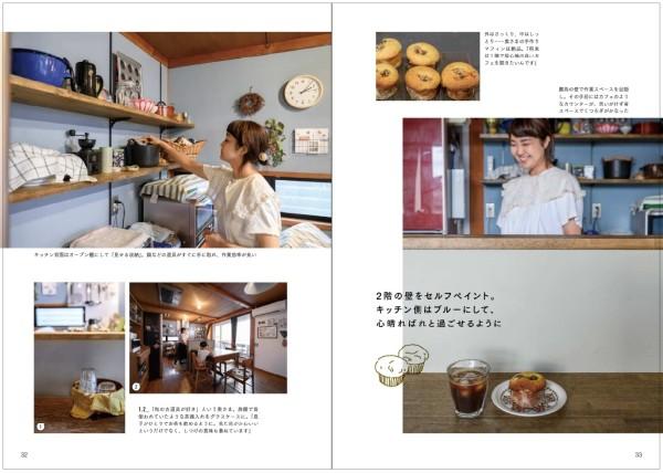 中ページ1_page-0001 (1)